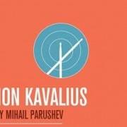 Parussion Kavalius by Mihail Parushev feat DJ Torres